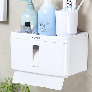 トイレットペーパーホルダー  多機能 壁掛け 完全防水 北欧風  おしゃれ トイレ用品 トイレ インテリア 北欧 モダン シンプル 洗面台 トイレット 浴室対応(zjh) elsies