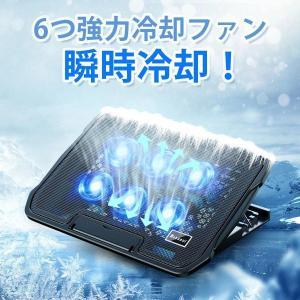 【23dB超静音】ノートパソコンスタンド 冷却パッド 放熱 3段階角度調整可 風量調節可 6つ冷却ファン 大風量 USBポート付 16インチ Macbook/iPad対応(srq) elsies