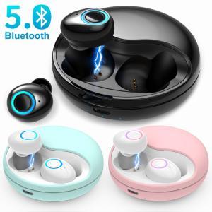 ワイヤレスイヤホン Bluetooth5.0 高音質 完全ワイヤレス イヤホン 両耳ノイズキャンセリング 超小型 超軽量 自動ペアリング スポーツ ブルートゥース (t11) elsies