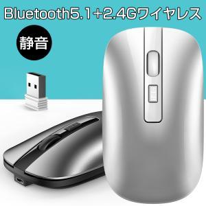 2020最新版 Bluetooth5.1 ワイヤレスマウス USB充電式 Bluetoothマウス 薄型 静音 軽量 コンパクト 高精度 3ボタン 小型 無線マウス bluetooth 無線(v6sb) elsies
