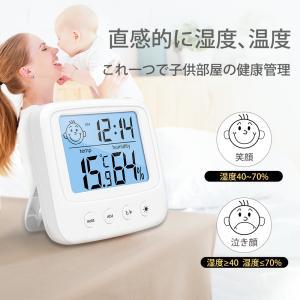 デジタル温湿度計 デジタル時計 LCD 電池式 小型 高精度 デジタル 温度計 湿度計 アラーム 壁...