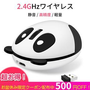 ワイヤレスマウス 充電式 光学式 USB  コンパクト 3ボタン 超静音 小型 軽量  マウス 無線 パソコン おしゃれ かわいい PC 周辺機器(S-XMSB-W)の画像
