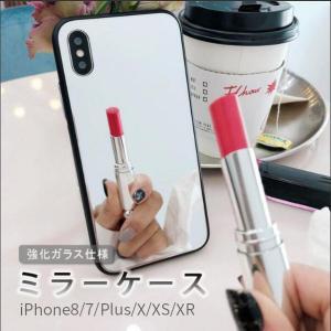 iPhone ケース ミラー 鏡 ミラーケース ガラス おしゃれ TPU iPhoneX XS XR iPhone8 iPhone7 Plus アイホン アイフォン elukshop