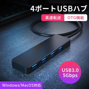 ACASIS USB3.0 USBハブ 4ポート OTG拡張 5Gbps 高速転送 小型 軽量 コン...
