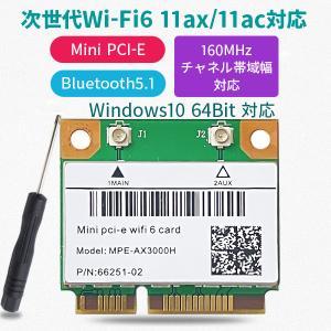 Intel AX200 無線LANカード Wi-Fi6 Bluetooth 5.1 Mini PCI...