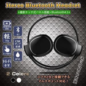 ワイヤレス Bluetooth ブルートゥース ヘッドホン マイク スポーツ 軽量 ランニング ハンズフリー iPhone Android タッチコントロール 防滴 Mini level|elukshop