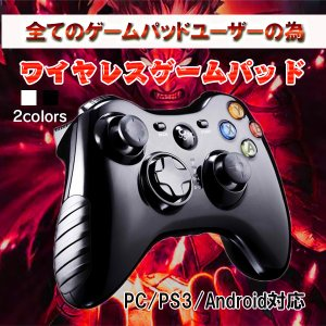 ゲームパッド ワイヤレス 接続 コントローラー Windows PC PS3 Android 振動機能搭載 アナログスティック BETOP BTP-2185 elukshop