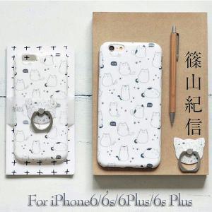 iPhone6 6Plus 6s 6sPlus ケース TPU カバー ソフト アイフォン6 アイフォン6プラス アイホン6s スマホカバー かわいい にゃんこ 猫 スマホリング付属|elukshop