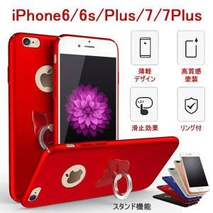 iPhone8 7 6s Plus ケース PC カバー シェル アイフォン7 アイフォン7プラス アイホン6s スマホカバー かわいい にゃんこ 猫 スマホリング付属|elukshop