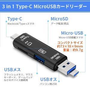3in1 microSDカードリーダー USB2.0 Type-A Type-C microUSB OTGアダプタ 高速データ転送 スマホ タブレット MacBook D-188|elukshop