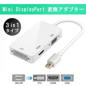 Mini DisplayPort ミニディスプレイポート to HDMI DVI VGA 変換アダプター 3in1 Surface Pro6 対応|elukshop