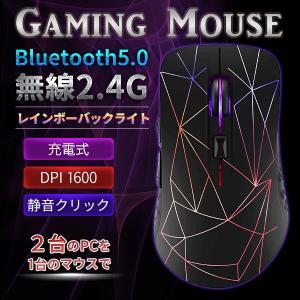 ●このマウスはデュアルモード接続を可能とし、2.4GHzワイヤレスで1台のパソコンに接続、Bluet...