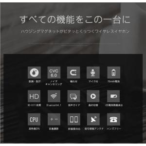 Bluetooth ブルートゥース イヤホン ...の詳細画像2