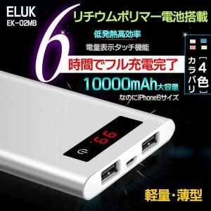 モバイルバッテリー 急速充電 iPhone 5S コンパクト...