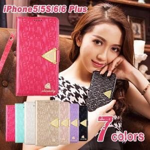 iPhone5/5s/6/6Plus/6s/6sPlus ケース 手帳型 ダイアリー 人気 おしゃれ ブランド Atlans PUレザー+クリアPC 同色ストラップ付 eternity series 全7色|elukshop