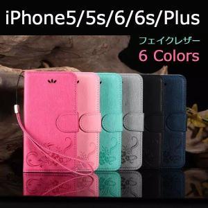 iPhone5/5s/6/6Plus/6s/6sPlus ケース 手帳型 人気 おしゃれ ブック ダイアリー フェイクレザー パスケース カード/定期入れ 同色ストラップ付 Good luck 全6色|elukshop
