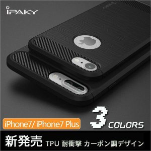iPhone8 7 Plus ケース カバー 人気 アイフォン7 アイフォン7プラス TPU 耐衝撃 カーボン調デザイン iPAKY|elukshop