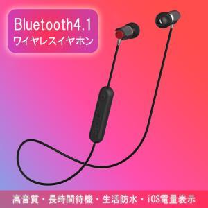 ワイヤレスイヤホン bluetooth イヤホン ブルートゥースイヤホン カナル Bluetooth4.1 ノイズキャンセリング iPhone Android M7|elukshop