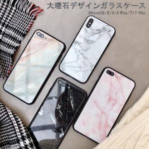 iPhone ケース おしゃれ 大理石 マーブル ガラス 高級感 ブラック サイド TPU iPhone 11 Pro Max XS XR X iPhone8 iPhone7 Plus アイホン アイフォン|elukshop