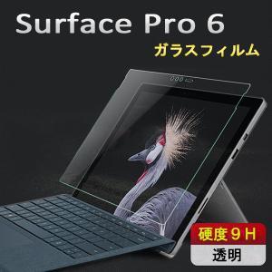 Surface Pro 6 専用 保護フィルム 強化ガラス ガラスフィルム 9H 0.33mm サーフェス プロ|elukshop