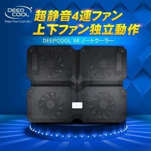 ノートパソコン 冷却 冷却ファン ノートクーラー ノートPC...