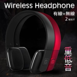 ワイヤレス Bluetooth ヘッドホン 2Wayヘッドホン ヘッドセット 通話 ブルートゥース iPhone Android ノイズキャンセリング QC35|elukshop