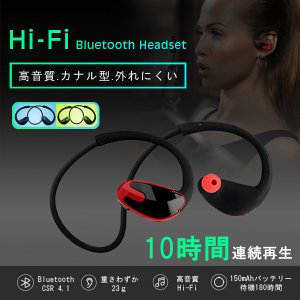 ワイヤレス Bluetooth ブルートゥース ヘッドホン マイク スポーツ 軽量 ランニング ハンズフリー iPhone Android 防汗 ネックバンド R8|elukshop