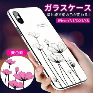 iPhone ケース おしゃれ ガラス 変色 紫外線 色が変わる 高級感 サイド TPU iPhoneXS XR X iPhone8 iPhone7 elukshop