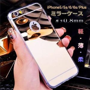 訳有 iPhone8 7 6s Plus SE 5s ケース カバー 鏡面 ミラー mirror おすすめ おしゃれ 人気 TPU&アクリルパネル ハイブリッドソフト ケース|elukshop