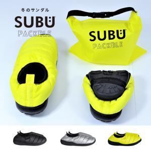 SUBU スブ パッカブル 冬のサンダル 携帯 スリッパ ダウン風 折り畳み アウトドア 外履き 靴 シューズ メンズ レディース|elva