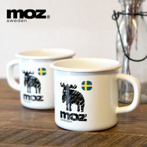 moz モズ マグカップ ホーロー製 コップ  マグ コーヒーカップ ホーローキッチンウェア エルク 北欧 FARG&FORM フェルグ&フォルム|elva