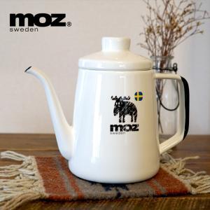 moz モズ ドリップポット ホーロー製 コーヒーポット ケトル ホーローキッチンウェア エルク 北欧 FARG&FORM フェルグ&フォルム|elva