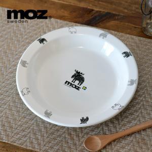 moz モズ プレート 食器皿 ホーロー製 お皿 23cm ホーローキッチンウェア エルク 北欧 FARG&FORM フェルグ&フォルム|elva