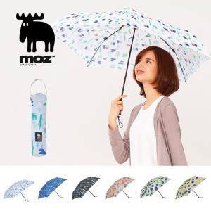 moz モズ 傘 mabu マブ コラボ 折りたたみ UVカット 軽量 携帯 雨傘 日除け傘 かさ ...