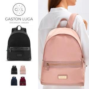 ガストンルーガ Gaston Luga リュック バックパック KAMPIS コンピス 北欧 バッグ レディース メンズ 男女兼用/国内正規販売店|elva