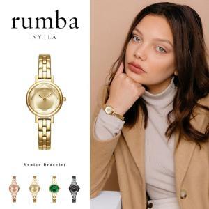 ルンバタイム Rumba Time 腕時計 レディース Venice Bracelet ゴールド  ニューヨーク おしゃれ ブレスレット 27433 27440 27464 27471 国内正規販売店|elva