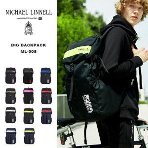 マイケルリンネル MICHAEL LINNELL リュック バックパック ML-008 リフレクター Big Backpack カバン 鞄 デイパック 男女兼用 メンズ  レディース|elva