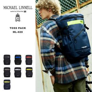 マイケルリンネル MICHAEL LINNELL リュック バックパック ML-020 リフレクター Toss Pack スクエア ボックス 鞄 デイパック 男女兼用 メンズ  レディース|elva