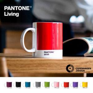 パントーン マグカップ  PANTONE Living カラー コーヒー カップ マグ 北欧 コペンハーゲン デザイン Copenhagen Design|elva