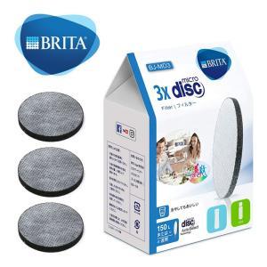 ブリタ BRITA マイクロディスク 3個入り 交換 カートリッジ 浄水 フィルター Fill&Go フィル&ゴー ボトル 日本仕様 日本正規品|elva