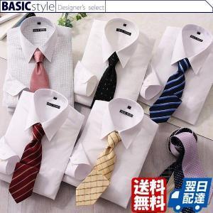 シャツ、ネクタイをデザイナーが厳選! あらゆるビジネスマンに対応した、パーフェクトコーディネートYシ...
