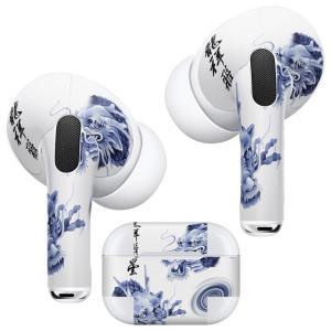 Air Pods Pro 専用 デザインスキンシール 対応 airpodspro エアポッドプロ apple アップル イヤフォン イヤホン  和柄 龍 001629|emart