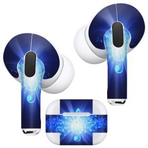 Air Pods Pro 専用 デザインスキンシール 対応 airpodspro エアポッドプロ apple アップル イヤフォン イヤホン  音符 青 ブルー 005985 emart