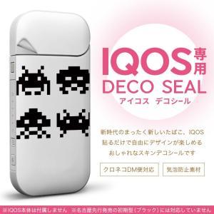 iQOS アイコス 専用スキンシール 裏表2枚セット カバー ケース 保護 フィルム ステッカー デコ アクセサリー デザイン おしゃれ iKOS iCOS 000209|emart