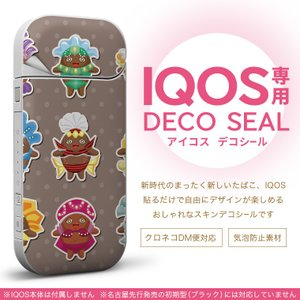 iQOS アイコス 専用スキンシール 裏表2枚セット カバー ケース 保護 フィルム ステッカー デコ アクセサリー デザイン おしゃれ iKOS iCOS 007296|emart