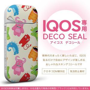 iQOS アイコス 専用スキンシール 裏表2枚セット カバー ケース 保護 フィルム ステッカー デコ アクセサリー デザイン おしゃれ iKOS iCOS 007721|emart