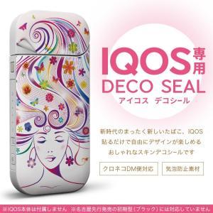 iQOS アイコス 専用スキンシール 裏表2枚セット カバー ケース 保護 フィルム ステッカー デコ アクセサリー デザイン おしゃれ iKOS iCOS 007784|emart