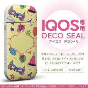 iQOS アイコス 専用スキンシール 裏表2枚セット カバー ケース 保護 フィルム ステッカー デコ アクセサリー デザイン おしゃれ iKOS iCOS 007821|emart