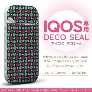 iQOS アイコス 専用スキンシール 裏表2枚セット カバー ケース 保護 フィルム ステッカー デコ アクセサリー デザイン おしゃれ iKOS iCOS 007838|emart