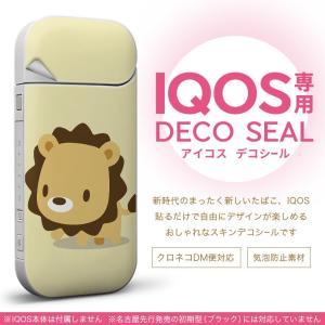 iQOS アイコス 専用スキンシール 裏表2枚セット カバー ケース 保護 フィルム ステッカー デコ アクセサリー デザイン おしゃれ iKOS iCOS 007853|emart